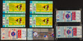 Baseball Collectibles:Tickets, 1969 and 1973 World Series Tickets Stubs Lot of 8 (New YorkMets)....