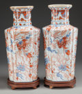 Asian:Japanese, A Pair of Japanese Imari Gilt Porcelain Vases on Stands, 20thcentury. 20 inches high (50.8 cm). PROPERTY FROM A PASADENA,...(Total: 2 Items)