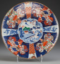 Asian:Japanese, A Japanese Imari Charger, late 20th century. 16 inches diameter(40.6 cm). PROPERTY FROM A PASADENA, CALIFORNIA COLLECTOR...