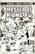 Original Comic Art:Covers, Dave Cockrum Master of Kung Fu #48 Unpublished Cover Original Art (Marvel, 1973)....