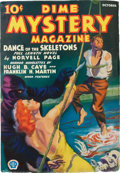 Pulps:Horror, Dime Mystery Magazine - January 1933 (Popular) Condition: FN....