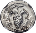 Ancients:Judaea, Ancients: JUDAEA. Bar Kokhba Revolt (AD 132-135). AR zuz (20mm,3.24 gm, 7h)....