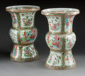 Asian:Chinese, A Pair of Chinese Rose Medallion Porcelain Vases. 13-3/4inches high (34.9 cm). ... (Total: 2 Items)