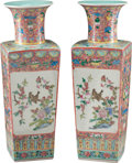 Asian:Chinese, A Pair of Chinese Polychrome Enameled Porcelain Vases. Marks: (four-character mark). 18 inches high (45.7 cm). ... (Total: 2 Items)