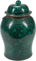 Asian:Chinese, A Chinese Green and Black Porcelain Ginger Jar with Iron Mounts.24-1/4 inches high (61.6 cm). ...
