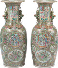 Asian:Chinese, A Monumental Pair of Chinese Rose Medallion Porcelain Vases.35-1/2 inches high (90.2 cm). ... (Total: 2 Items)