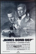 "Movie Posters:James Bond, James Bond Film Festival (MGM/UA, 1983). Film Festival Poster (18"" X 27""). James Bond.. ..."