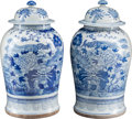 Asian:Chinese, A Pair of Chinese Blue and White Porcelain Ginger Jars, mid 20thcentury. 17-1/2 inches high (44.5 cm). ... (Total: 2 Items)