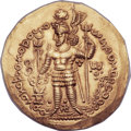 Ancients:Oriental, Ancients: KUSHANO-SASANIAN. Hormizd I Kushanshah (ca. AD 285-300). AV dinar (29mm, 7.85 gm, 11h)....