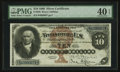 Large Size:Silver Certificates, Fr. 288 $10 1880 Silver Certificate PMG Extremely Fine 40 EPQ.. ...