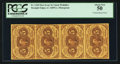 Fractional Currency:First Issue, Fr. 1230 5¢ First Issue Vertical Strip of Four PCGS About New 50.. ...