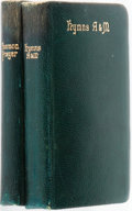 Books:Religion & Theology, [Religion & Theology]. The Book of Common Prayer and the Administration of the Sacraments... Oxford: Printed at the ... (Total: 2 Items)