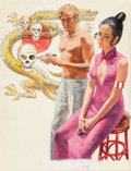 Pulp, Pulp-like, Digests, and Paperback Art, American Artist (20th Century). The Cave of the ChineseSkeleton, paperback cover, 1964. Gouache on board. 12.375 x9.37...