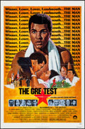"Movie Posters:Sports, The Greatest (Columbia, 1977). One Sheet (27"" X 41"") and Pressbook (16 Pages, 8.5"" X 14""). Sports.. ... (Total: 2 Items)"