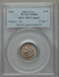 Errors, 1865 Three Cent Nickel -- Struck 10% Off-Center -- MS64 PCGS. PCGS Population (578/146). NGC Census: (549/164). Mintage: 11,...