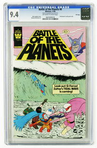 Battle of the Planets #8 File Copy (Gold Key, 1980) CGC NM 9.4 Off-white to white pages. Win Mortimer art. Low print run...