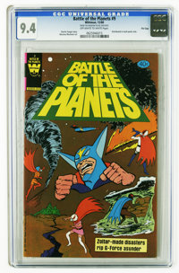 Battle of the Planets #9 File Copy (Gold Key, 1980) CGC NM 9.4 Off-white to white pages. Low print run. Distributed in m...