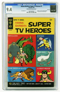Hanna-Barbera Super TV Heroes #1 File Copy (Gold Key, 1968) CGC NM 9.4 Off-white to white pages. Birdman, Herculoids, Mi...