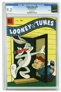 Silver Age (1956-1969):Cartoon Character, Looney Tunes and Merrie Melodies Comics #202 File Copy (Dell, 1958) CGC NM- 9.2 Off-white pages. Overstreet 2006 NM- 9.2 val...