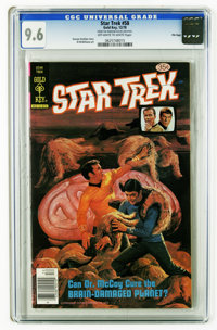 Star Trek #58 File Copy (Gold Key, 1978) CGC NM+ 9.6 Off-white to white pages. Painted cover. Al McWilliams art. Highest...