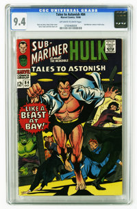 Tales to Astonish #84 (Marvel, 1966) CGC NM 9.4 Off-white to white pages. Sub-Mariner and Hulk stories. Gene Colan cover...