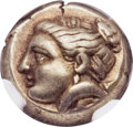 Ancients:Greek, Ancients: IONIA. Phocaea. Ca. 387-326 BC. El 1/6th stater or hecte(10mm, 2.55 gm)....