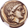 Ancients:Greek, Ancients: LESBOS. Mytilene. Ca. 377-326 BC. EL 1/6th stater orhecte (10mm, 2.56 gm, 11h)....