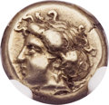 Ancients:Greek, Ancients: IONIA. Phocaea. Ca. 477-388 BC. El 1/6th stater or hecte(10mm, 2.52 gm)....