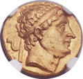 Ancients:Greek, Ancients: GRECO-BACTRIAN KINGDOM. Diodotus I as Satrap or AntiochusNicator (ca. 255-230 BC). AV stater (18mm, 8.28 gm, 6h)....