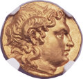 Ancients:Greek, Ancients: THRACIAN KINGDOM. Lysimachus (323-281 BC). AV stater(19mm, 8.43 gm, 12h)....