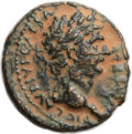 Ancients:Roman Provincial , Ancients: JUDAEA. Caesaraea Paneas. Claudius (AD 41-54). Æ 20mm(8.35 gm, 1h)....