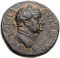 Ancients:Judaea, Ancients: JUDAEA. Herodian Kings.  Agrippa II (AD 49/50-94/5).Æ 25mm (14.95 gm)....