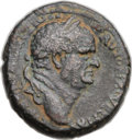 Ancients:Judaea, Ancients: JUDAEA. Herodian Kings. Agrippa II (AD 49/50-94/5). Æ28mm (16.52 gm)....