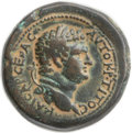 Ancients:Judaea, Ancients: JUDAEA. Herodian Kings. Agrippa II (AD 49/50-94/5). Æ28mm (15.33 gm, 12h)....