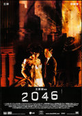 "Movie Posters:Fantasy, 2046 (Block 2 Pictures, 2004). Hong Kong One Sheet (27"" X 37"").Fantasy.. ..."