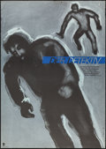 "Movie Posters:Foreign, Detective (1980). German A1 (22.5"" X 31.75""). Foreign. Original Russian Title: Syshchik.. ..."
