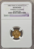 Mexico, Mexico: Republic gold Peso 1880/70 Mo-M AU Details (HarshlyCleaned) NGC,...