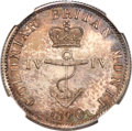British West Indies, British West Indies: British Colony - George IV Proof 1/4 Dollar1820 PR64 NGC, ...