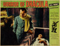 Memorabilia:Movie-Related, Horror of Dracula Theatrical Lobby Card (Universal,1958)....