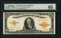 Large Size:Gold Certificates, Fr. 1173 $10 1922 Gold Certificate PMG Gem Uncirculated 65.. ...