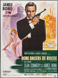 "Movie Posters:James Bond, From Russia with Love (United Artists, R-1980s). French Grande (46""X 61.75""). James Bond.. ..."