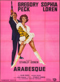 "Movie Posters:Thriller, Arabesque (Universal International, 1966). French Grande (45.25"" X 62""). Thriller.. ..."
