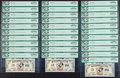 Miscellaneous:Other, Disney Dollar Disneyland $1 2009 Rodgers-149 Thirty-one ConsecutiveExamples. . ... (Total: 31 notes)