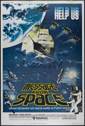 "Movie Posters:Science Fiction, Message from Space (United Artists, 1978). Poster (40"" X 60""). Sci-Fi. Directed by Kinji Fukasaku. Starring Vic Morrow, Sonn..."
