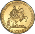 German States:Saxony, German States: Saxony. Friedrich August II gold Vicariat Ducat 1745MS64 NGC,...
