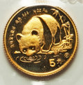 China:People's Republic of China, China: People's Republic Five-Piece gold Panda Set 1987-Y,... (Total: 5 coins)