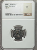 Ancients:Roman Provincial , Ancients: SYRIA. Antioch. Nero (AD 54-68). AE 18 mm (no wt.given)....