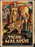 "Movie Posters:Adventure, Mystery of the Black Jungle (Synimex, 1954). French Affiche (23.25""X 31.25""). Adventure.. ..."
