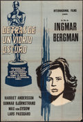 "Movie Posters:Foreign, Through a Glass Darkly (Internacional Films, 1962). Argentinean Poster (28.25"" X 41.5""). Foreign.. ..."