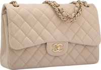 Chanel Beige Quilted Sueded Caviar Leather Jumbo Double Flap Bag with Gold Hardware Excellent to Pristine Condi